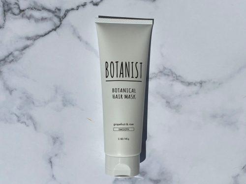 BOTANIST ボタニカルヘアマスク
