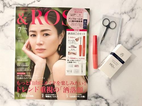 &ROSY7増刊表紙と付録