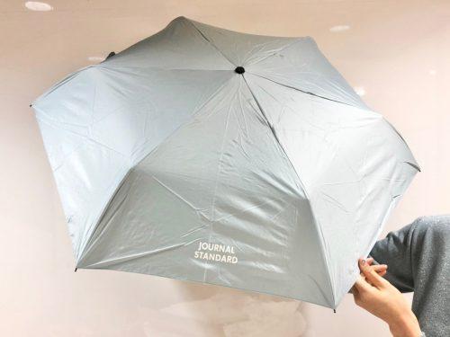 折りたたみ傘ロゴ
