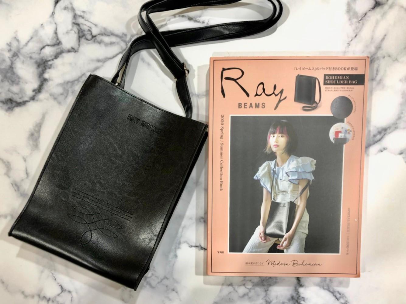 Ray BEAMS 2020 Spring / Summer Collection Book