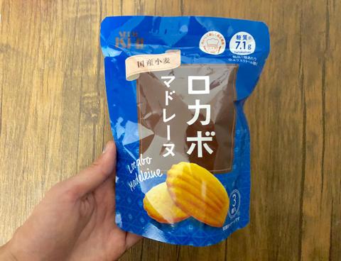 成城石井_ロカボマドレーヌパッケージ
