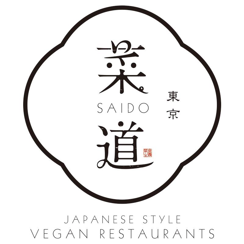 ビーガンレストラン「菜道」