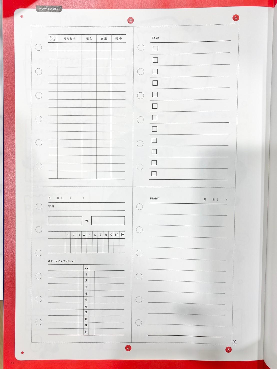 つば九郎 お金がたまるマルチポーチBOOKの手帳用シート
