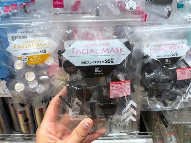 圧縮フェイスマスク 炭入り