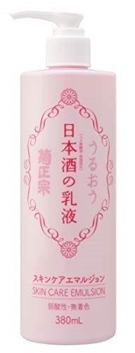 菊正宗「日本酒の乳液RN」