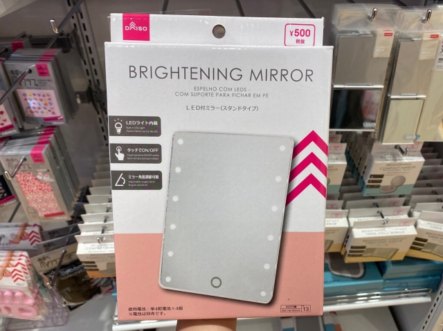 LED付ミラー