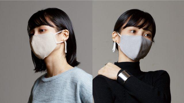 basic mask秋の新色