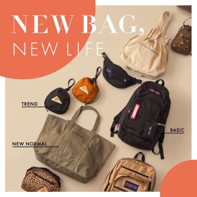 PLAZA・秋のバッグプロモーション「NEW BAG, NEW LIFE」のイメージ写真