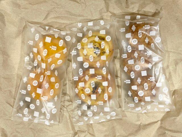 包装されている秋パン