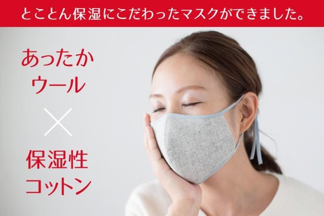 マモルの保湿ケアマスク