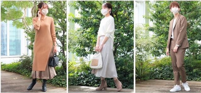 エコファッションマスク