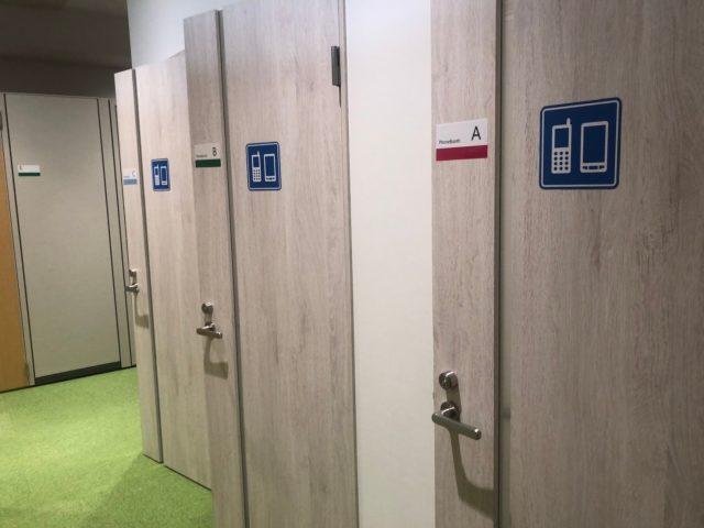 宮古島ICTセンター個室