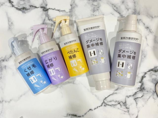 髪質改善研究所 KAIZEN
