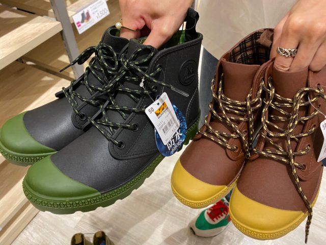 ブラック×グリーン&ブラウン