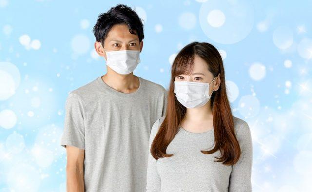 新しなやかマスクを身に付けた男女