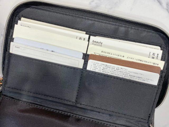 SHIPS財布カード収納使用