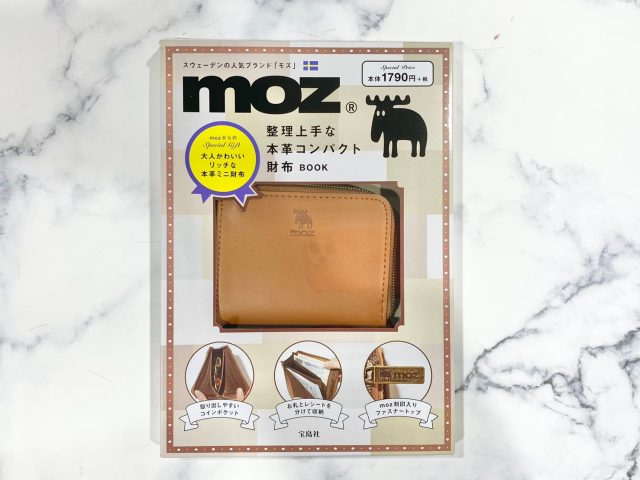 moz 整理上手な本革コンパクト財布BOOK