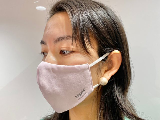 マスク着用斜めから