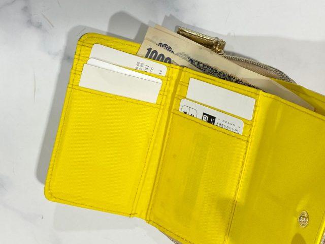 最強金運三つ折り財布のカード入れ