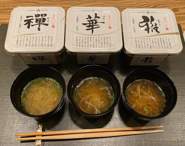 銀座KUKI味噌