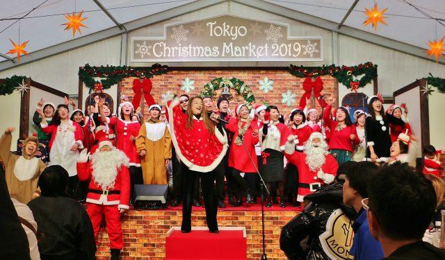 東京クリスマスマーケット2020in日比谷公園のライブ演奏