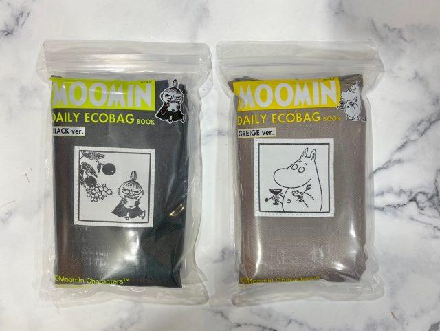 ムーミン レジバッグ型エコバッグ(ビニール袋に入った状態)