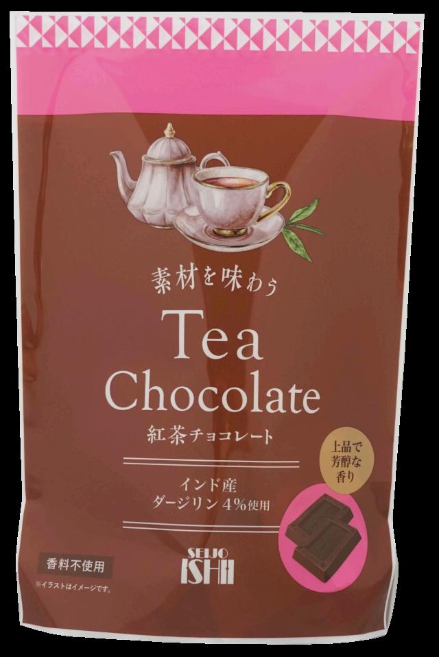 成城石井素材紅茶チョコ