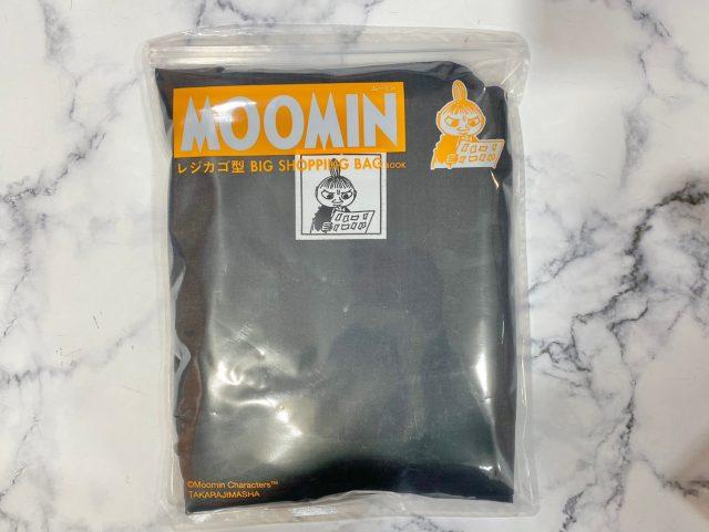 ムーミン レジカゴ型エコバッグ(ビニール袋に入った状態)