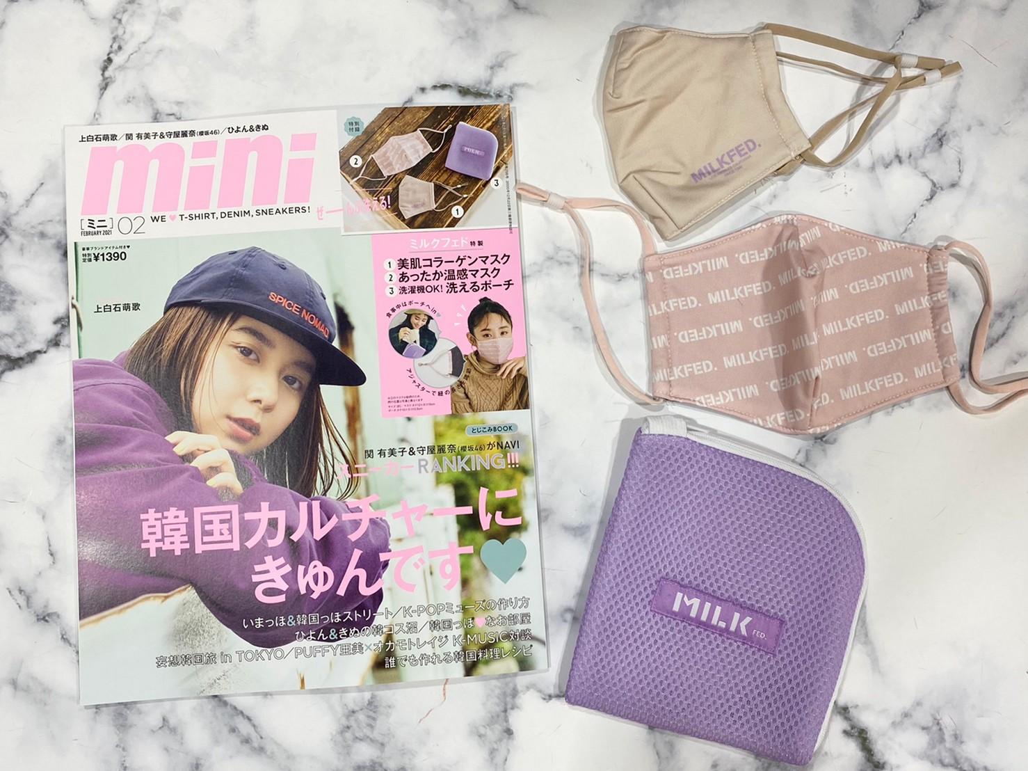 miniの雑誌と付録の画像