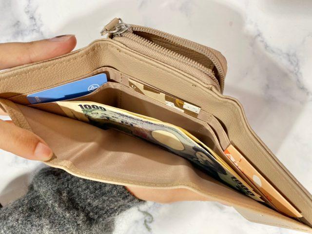 お札とカード収納