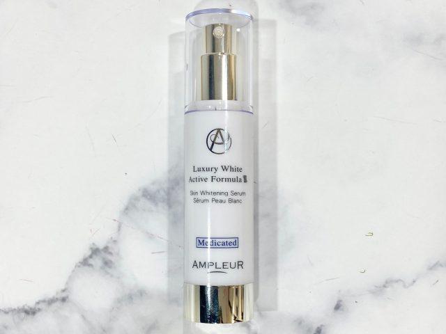アンプルール「ラグジュアリーホワイト 薬用アクティブフォーミュラ II」