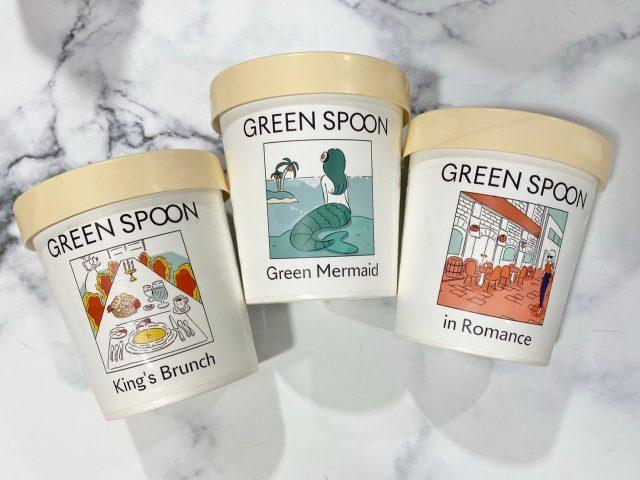 グリーンスプーンスープ3種類