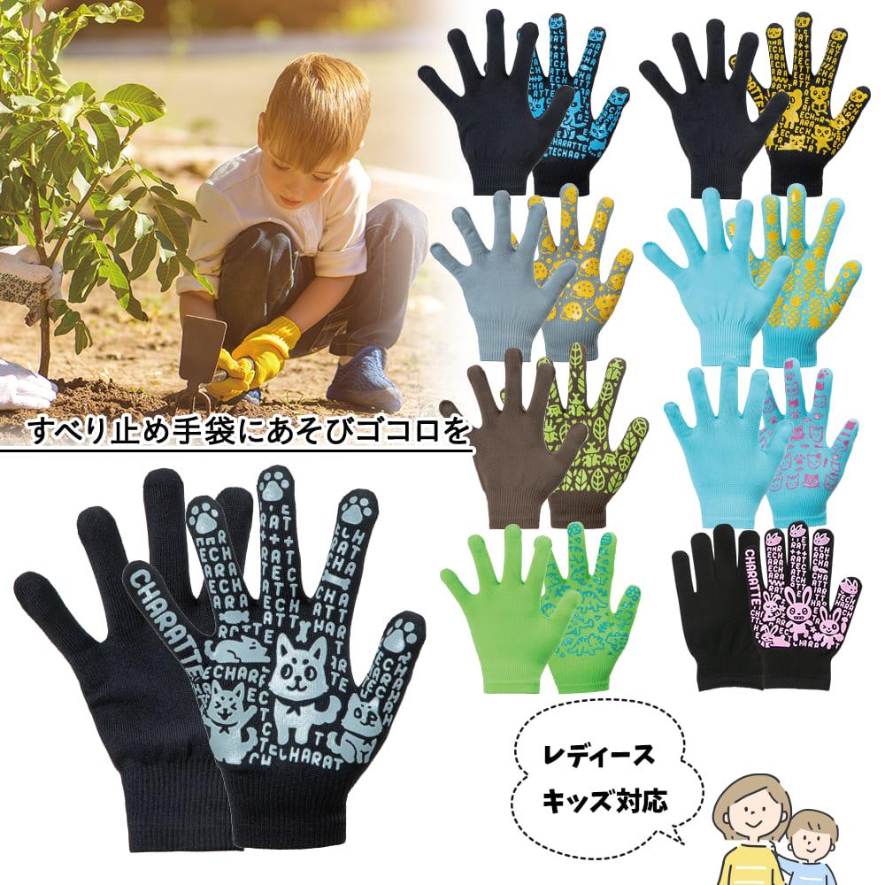 のびのびキャラッテ手袋 1双メイン画像