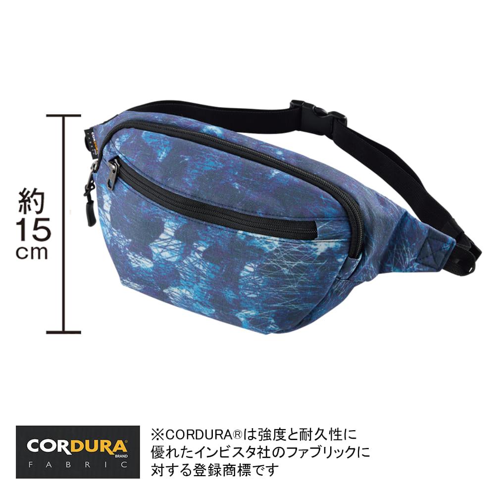 CORDURA(R)(コーデュラ) ウエストポーチ大きさがわかる画像