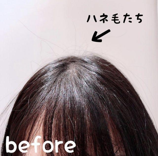 3COINSヘアスタイリングブラシbefore比較画像