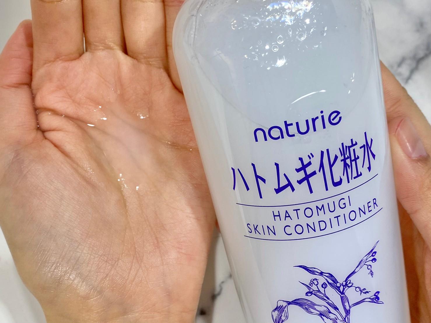 ナチュリエ化粧水