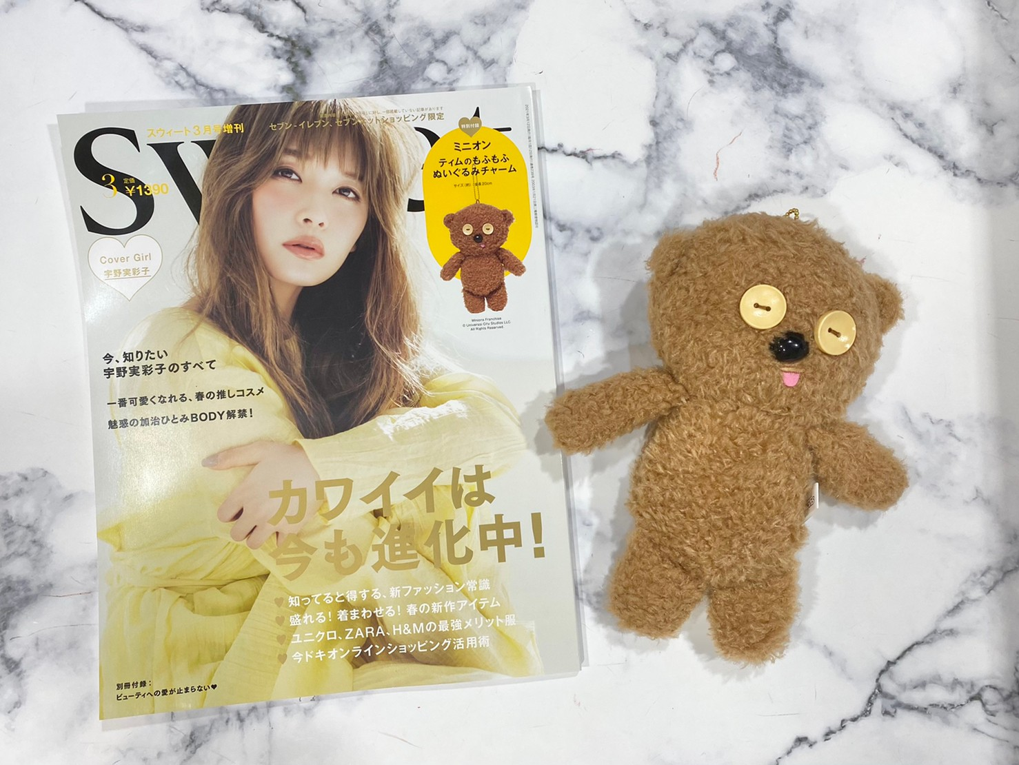 sweet(スウィート)増刊号の画像
