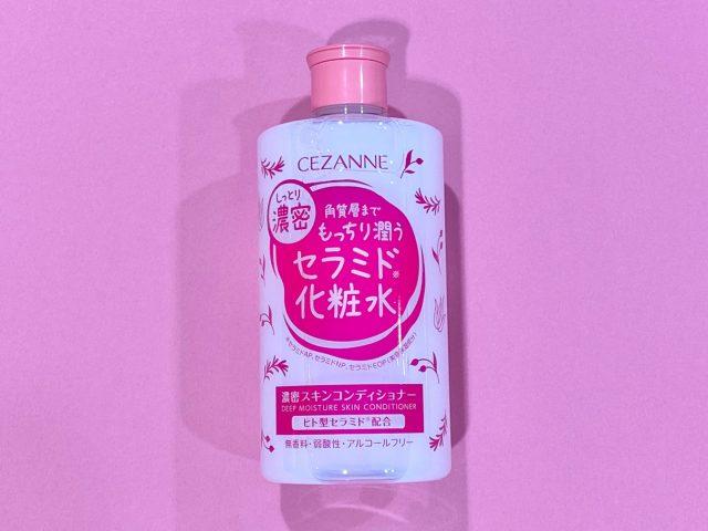 濃密セラミド化粧水
