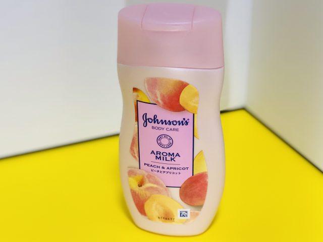 aromaruku