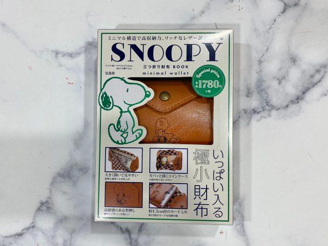 SNOOPY 三つ折り財布 BOOK