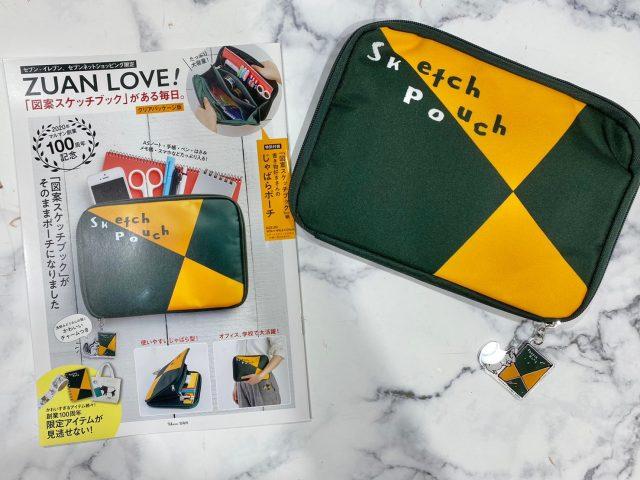 ZUAN LOVE! 「図案スケッチブック」がある毎日。クリアパッケージ版