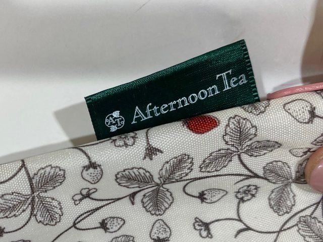 Afternoon Tea LIVINGのブランドロゴ