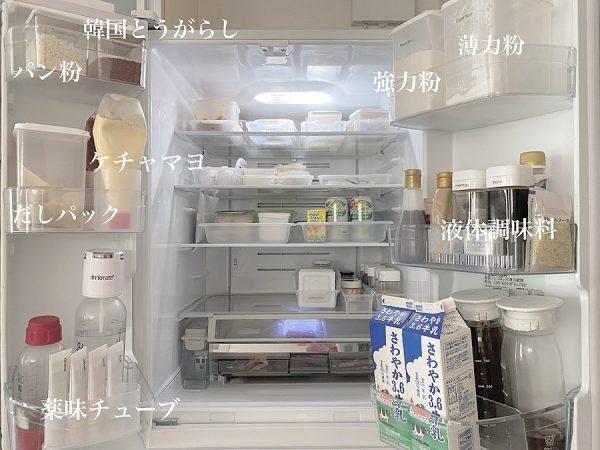 ダイソーロックポット使用冷蔵庫