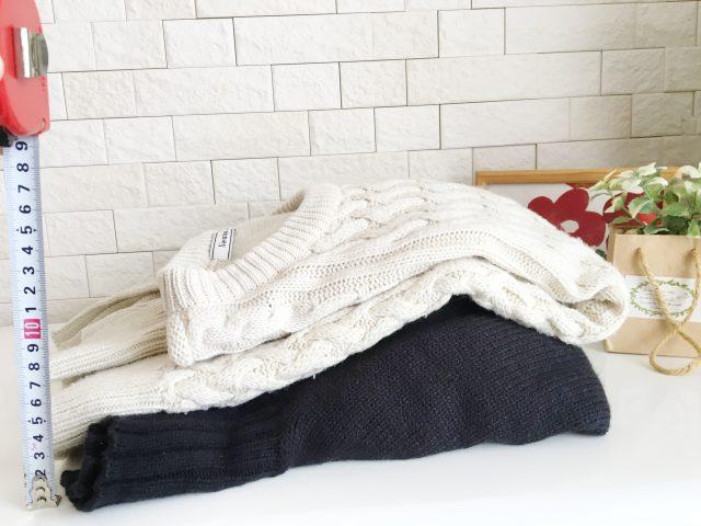圧縮前セーター