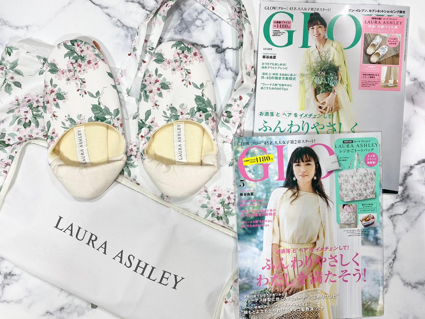 GLOW(グロウ)5月号×増刊号の画像