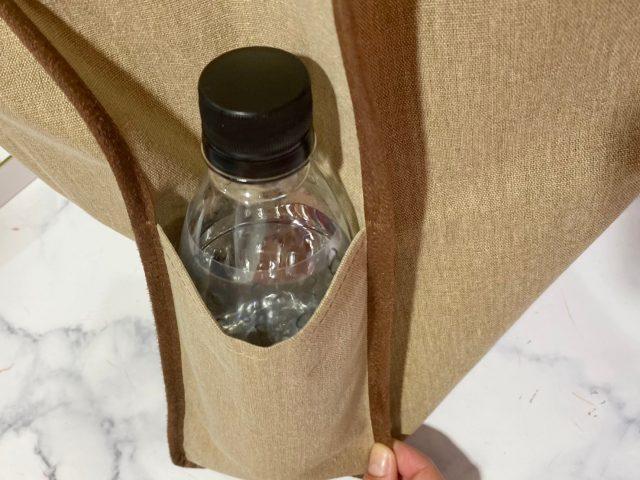 ビームストートペットボトル
