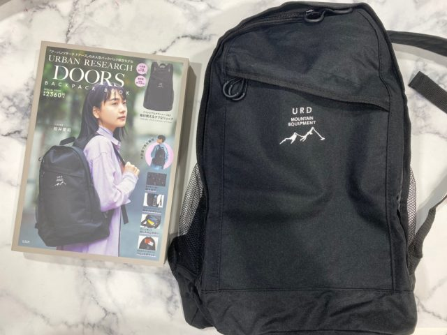 URBAN RESEARCH DOORS BACKPACK BOOKと付録のバックパック