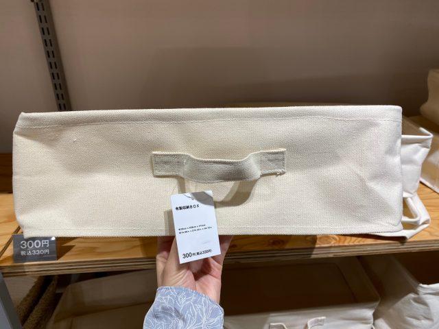 布製収納BOX小