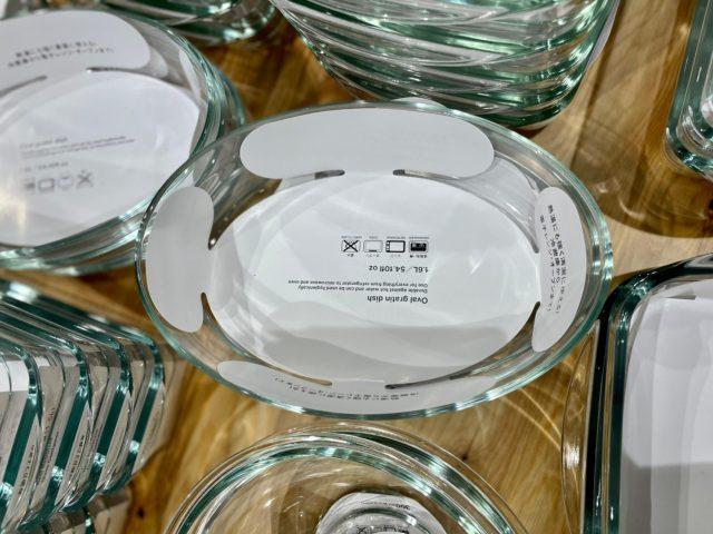 オーバル型グラタン皿