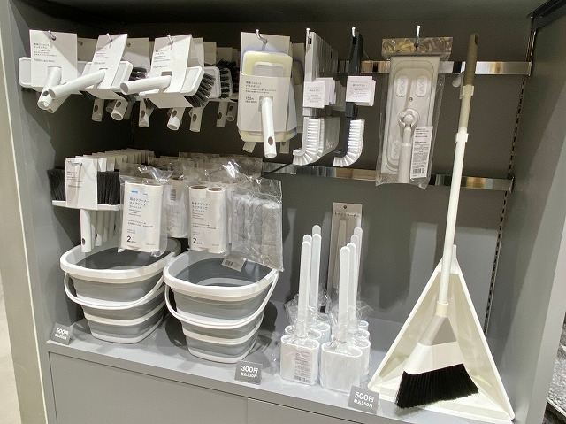 Standard Product 掃除用具